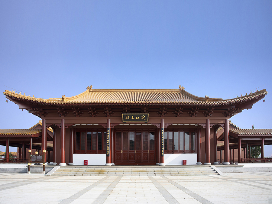 Dingjiang Palace